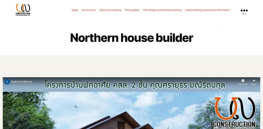 Northern house builder